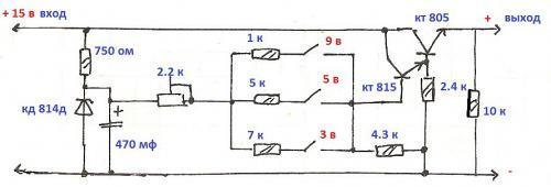 Блок питания на шуруповерт 18 вольт своими руками