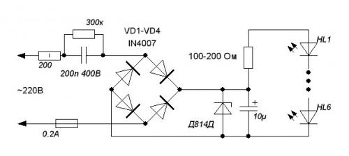 Схема блока питания для светодиодной ленты своими руками