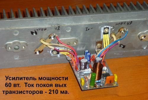 Электрическая схема пульта управления электрическим усилитель кумир 35у 102с 1 схема У нас вы можете скачать схемы...