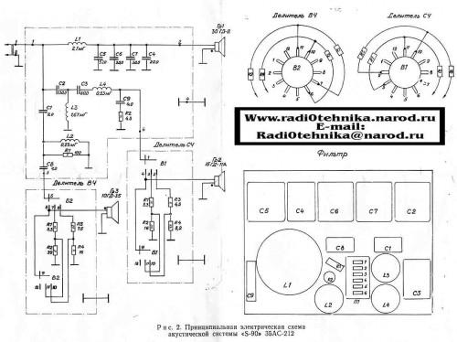 Усилитель барк-001 схема.