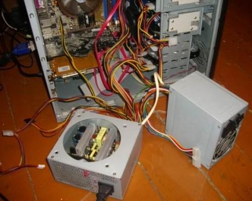 power 300W (на фото с
