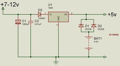 На схеме не показан стабилизатор 7805, батарейки и конденсаторы обвязки стабилизатора.  Включено все...