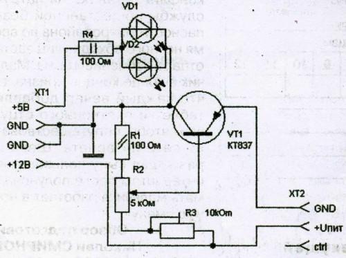 регулировка тока - Практическая схемотехника.